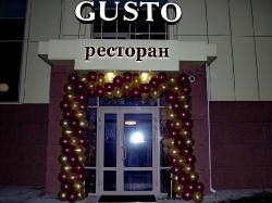 Открытие ресторана_1